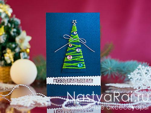 Электронная почта отправителя текст открытки новый год открытки новый